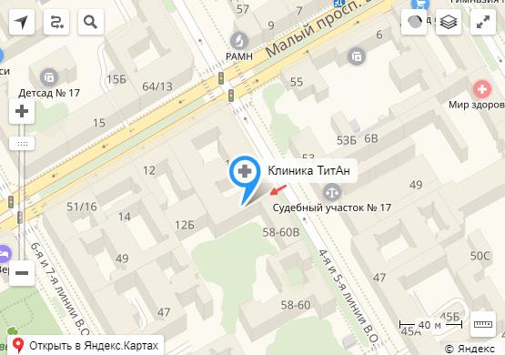 Клиника ТитАн на Яндекс.Картах