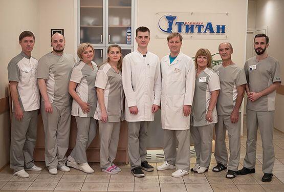 Клиника ТитАн