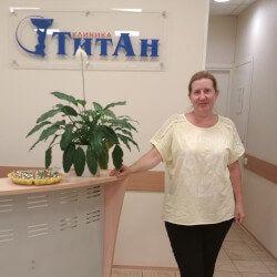 Пациент клиники позвоночника Стриженко Татьяна Николаевна оставил отзыв о лечении