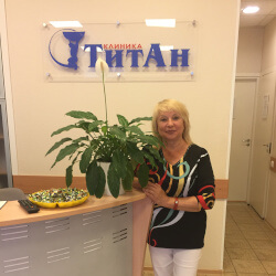 Пациент клиники позвоночника Махонина Надежда Александровна оставил отзыв о лечении