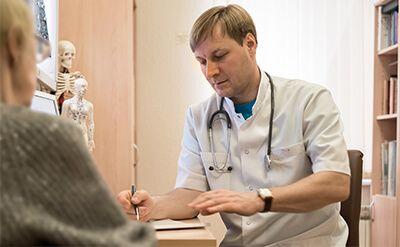 Приём врача невролога в клинике