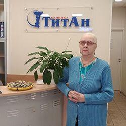 Пациент клиники позвоночника Яшина Н.И. оставил отзыв о лечении