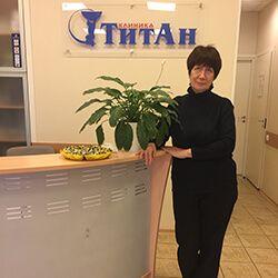 Пациент клиники позвоночника Виноградова Елена Игоревна оставил отзыв о лечении